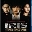 Iris: The Movie Resimleri