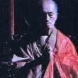 Abbot Hai Teng Of Shaolin Resimleri