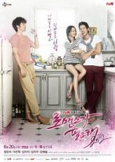 I Need Romance 2. Sezon (2012) afişi