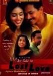 1:1.6 An Ode to Lost Love (2004) afişi