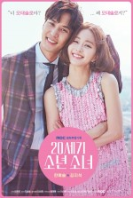 20th Century Boy and Girl (2017) afişi