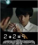 2+2=5  afişi