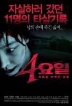 4 Gün (2008) afişi