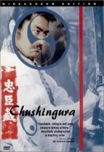 47 Samurai / 47 Ronin (1962) afişi