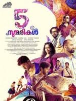 5 Sundarikal (2013) afişi