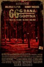 6Dana66Godina (2015) afişi