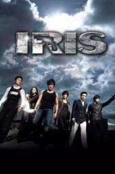Iris: The Movie (2010) afişi