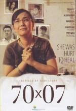 70 X 07 (2010) afişi
