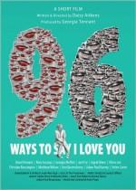 96 Kez Söylüyorum Ben Seni Seviyorum (2015) afişi