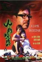 A Lamb In Despair (1999) afişi