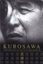 A Message From Akira Kurosawa: For Beautiful Movies