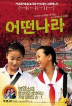 A State Of Mind (2004) afişi