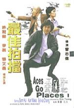 Aces Go Places (1983) afişi