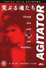 Agitator (2001) afişi