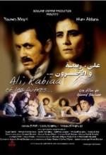 Ali, Rabiaa Et Les Autres (2001) afişi