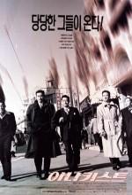 Anakiseuteu Anarchists (2000) afişi
