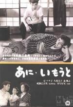 Ani Imôto (1953) afişi