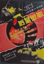 Assault: The Criminals 4 (1977) afişi