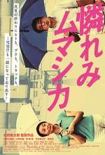 Awaremi Mumashika (2010) afişi