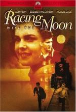 Ay ile Yarışanlar (1984) afişi