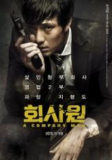 A Company Man (2012) afişi