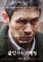 Memoir of a Murderer (2017) afişi