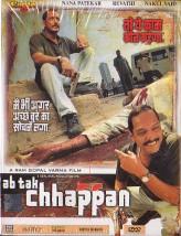 Ab Tak Chappan (2004) afişi