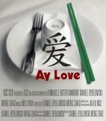 Ay Love (2014) afişi