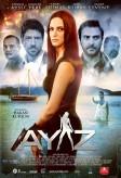 Ayaz (2012) afişi