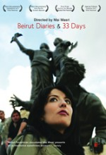 Beirut Diaries & 33 Days