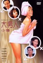 Big Man Little Affair (1989) afişi