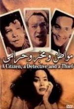 Bir Vatandaş,bir Dedektif Ve Bir Hırsız (2001) afişi