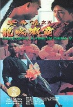 Bir Zamanlar Çin'de 5 (1994) afişi