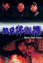 Bless This House (1988) afişi