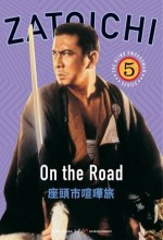 Blind Swordsman: Zatoichi, Fighting Journey