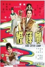Bo Lin Dang (1965) afişi