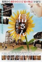 Boku No Sukina Hito (2010) afişi