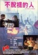 Bu Tuo Wa De Ren (1989) afişi