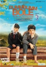 Bumm Bumm Bole (2010) afişi