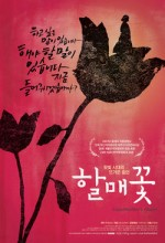 Büyük Annenin çiçeği (2009) afişi