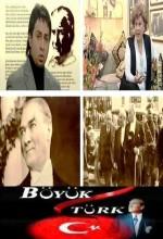 Büyük Türk. I: Film
