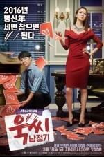 Ms. Temper & Nam Jung-Gi (2016) afişi