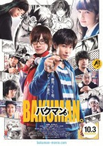 Bakuman (2015) afişi