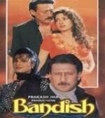 Bandish (1996) afişi