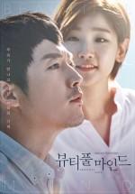 Beautiful Mind (2016) afişi