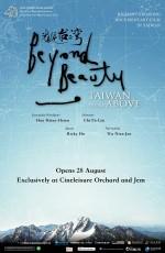 Beyond Beauty: Taiwan from Above (2013) afişi