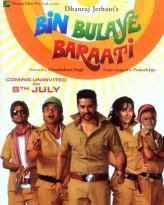 Bin Bulaye Baraati  afişi