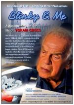 Blinky & Me (2011) afişi