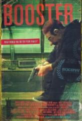 Booster (2012) afişi
