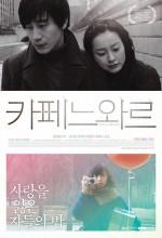 Cafe Noir (2010) afişi